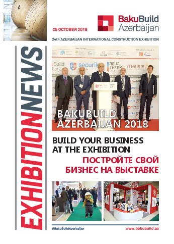 AQUATHERM 2018 Daily Newspaper